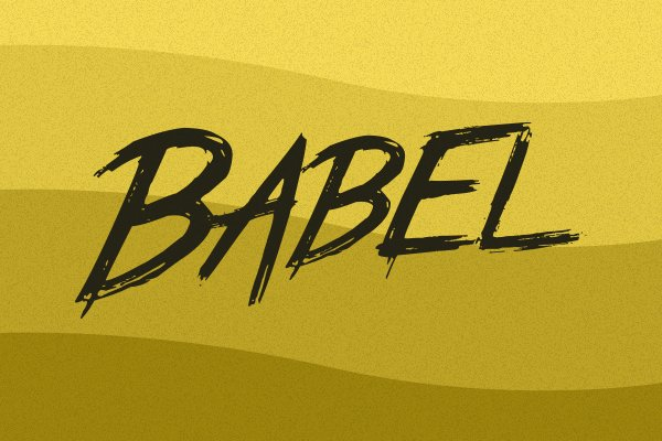 leveling_up_your_codebase_with_babel